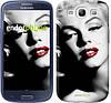 """Чехол на Samsung Galaxy S3 Duos I9300i Мэрилин Монро """"2370c-50-532"""""""