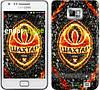 "Чехол на Samsung Galaxy S2 i9100 Шахтёр v4 ""1207c-14-532"""