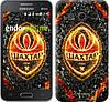 "Чехол на Samsung Galaxy Core 2 G355 Шахтёр v4 ""1207c-75-532"""