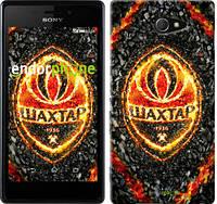 "Чехол на Sony Xperia M2 dual D2302 Шахтёр v4 ""1207c-61-532"""