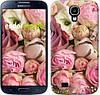 "Чехол на Samsung Galaxy S4 i9500 Розы v2 ""2320c-13-532"""