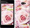 "Чехол на Sony Xperia M2 dual D2302 Розы ""525c-61-532"""