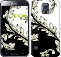 "Чехол на Samsung Galaxy S5 g900h White and black 1 ""2805c-24-532"""