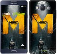 "Чехол на Samsung Galaxy A5 A500H Metro. Last light ""631c-73-532"""