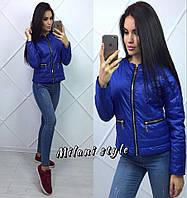 Куртка стильная женская короткая на молнии без капюшона (4 цвета)