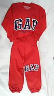 Дитячий костюм GAP 2-ка   (Детский костюм GAP 2-ка)