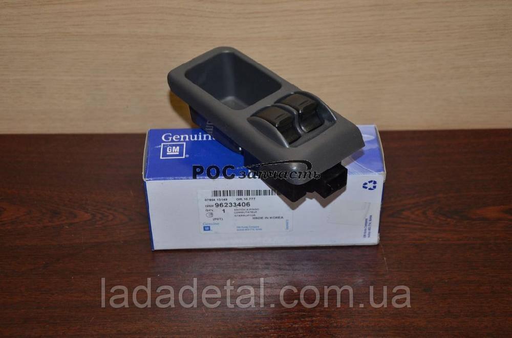Блок стеклоподъемника (кнопки) Ланос 2 кнопки GM