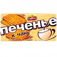 Печенье Спартак к чаю 100гр