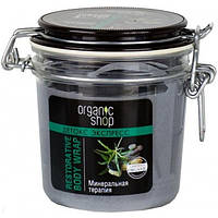 """Укрепляющее обертывание для тела """"Detox - экспресс. Минеральная терапия"""" Organic Shop (Органик Шоп)"""