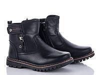 Зимние ботинки для мальчика GFB (32-37) E3072-1