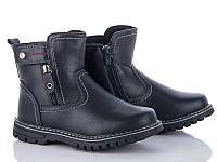 Для мальчика зимние ботинки GFB (32-37) E3072-2