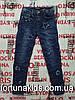 Джинсовые брюки для девочек DREAM GIRL 8-16 лет