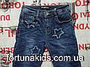 Джинсовые брюки для девочек DREAM GIRL 8-16 лет, фото 2