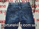Джинсовые брюки для девочек DREAM GIRL 8-16 лет, фото 7
