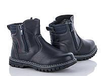 Для мальчика зимние ботинки GFB (32-37) E3075-2