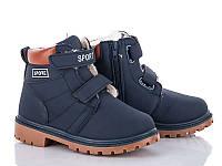 GFB ботинки зимние для мальчика (31-36) E3107-2