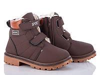 Зимние ботинки для мальчика GFB (31-36) E3107-3