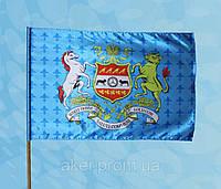 Корпоративный флаг