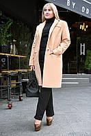 Пальто женское кашемир большие размеры (цвета) А9098