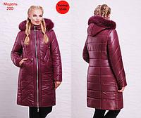 Теплое пальто с мехом в расцветках 448 (200)