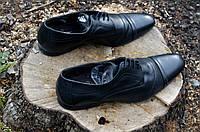 Мужская классическая обувь оптом. Туфли, мокасины, броги, топсайдеры. Оригинал. Кожа!, фото 1
