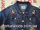Джинсовая куртка для девочек SEAGULL 134-164 р.р., фото 2