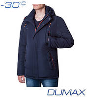 Теплая мужская куртка