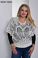 Женский свитер ажурная Вязка(размеры 50-56)
