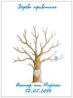 Свадебное дерево пожеланий DP10