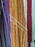Яркие шторы-нити с люрексом от производителя