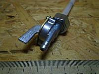 Кран, клапан Alpha 110 топливный