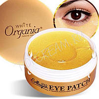 Organia Gold Collagen Eye Patch патчи для глаз.