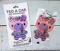 """Стильный парфюмированный ароматизатор авто/гардероб """"Lavender Ted"""" Лаванда"""