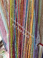 Разноцветные шторы-нити с люрексом хит продаж
