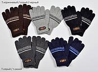 Перчатки полоса размеры S и М.  На 6-9 и 9-12 лет. Все цвета.