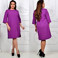Платье модель 791 , виноград