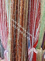 Многоцветные шторы-нити люрекс хит продаж