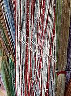 Стильные шторы-нити люрекс оптом и в розницу