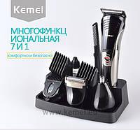 Машинка для стрижки Kemei  7 в 1
