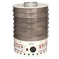 Электросушилка для овощей и фруктов Профит М (металлическая) объемом 20 л