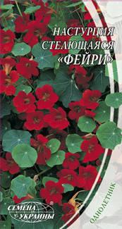 Насіння Квіти Настурція Сланка Суміш 1,5 г Насіння України, фото 2