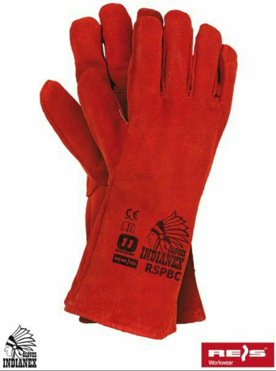 Перчатки сварочные рабочие краги RSPBCINDIANEX REIS