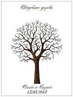 Свадебное дерево пожеланий DP11