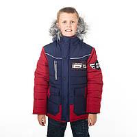 """Детская зимняя куртка Рик"""" для мальчика Разные цвета"""