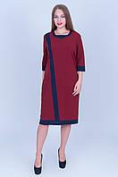 Эффектное платье марсалового цвета с темно-синими вставками (размеры в наличии 54 56 58 60) Код 589