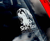 Ши-Тцу (Ши Тцу) (Шитцу) стикер
