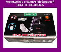 Аккумулятор с солнечной батареей GD-LITE GD-8006-A