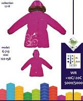 Зимнее розовое пальто Joiks G-713