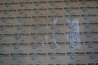 Термоусадочный пакет 30см*18.5см для упаковки коробок Apple iPhone 6/6S/ 7