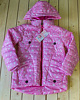 Куртка -парка демисезон  на девочку рост 116-146  см